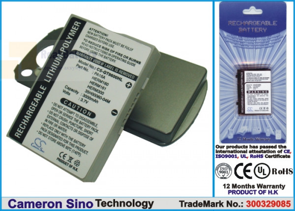 Аккумулятор CS-QT9600HL для Vodafone 1605 VPA Compact III 3,7V 3000Ah Li-Polymer
