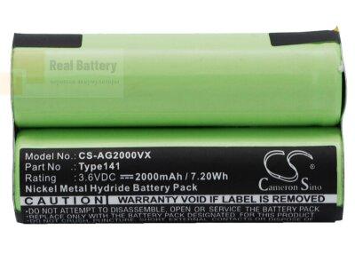 Аккумулятор CS-AG2000VX для AEG Electrolux Junior 2.0 3,6V 2000mAh Ni-MH
