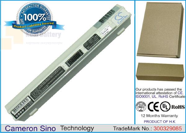 Аккумулятор CS-ACZG7HB для Acer Aspire One 531  11,1V 4400mAh Li-ion