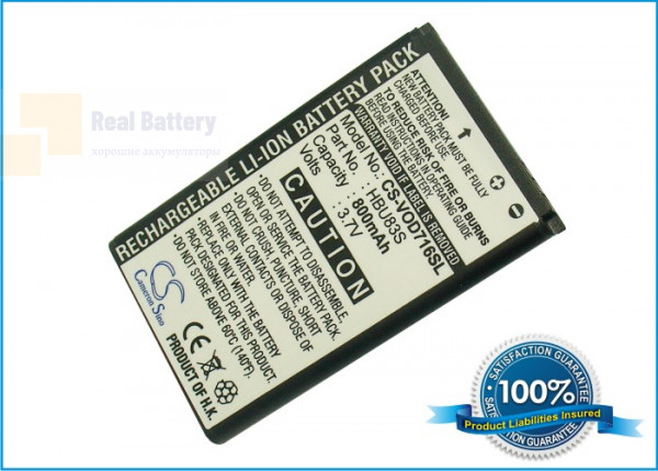 Аккумулятор CS-VOD716SL для Vodafone 715 3,7V 800Ah Li-ion