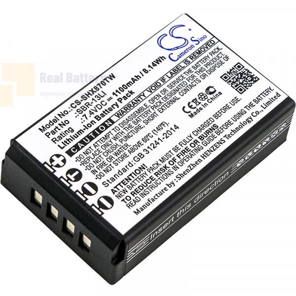 Аккумулятор CS-SHX870TW для Standard Horizon HX870 7,4V 1100Ah Li-ion