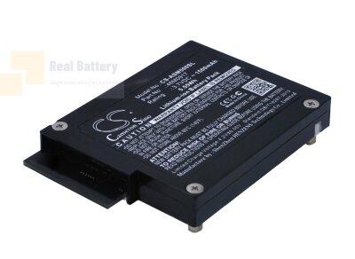 Аккумулятор CS-ASM500SL для LSI MegaRAID 9260 3,7V 1500Ah Li-ion