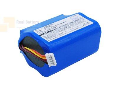 Аккумулятор CS-GMR600SL для Grace Mondo GDI-IRC6000 7,4V 5200Ah Li-ion