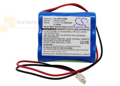 Аккумулятор CS-AMS349MD для Alaris Medicalsystems Carefusion 7,2V 2000Ah Ni-MH