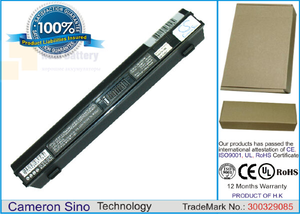 Аккумулятор CS-ACZG7HK для Acer Aspire One 531  11,1V 4400mAh Li-ion