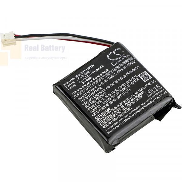 Аккумулятор CS-SHX150TW для Standard Horizon HX150 7,4V 1100Ah Li-Polymer