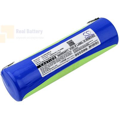 Аккумулятор CS-EMC800LS для MACKWELL B613 2,4V 8000Ah Ni-MH