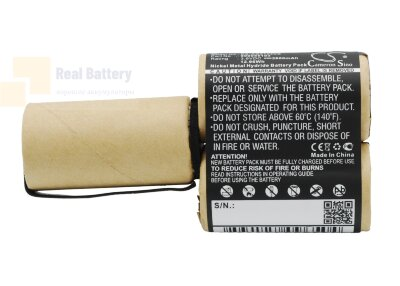 Аккумулятор CS-AG5103VX для AEG Elektrolux FM 3,6V 3600mAh Ni-MH