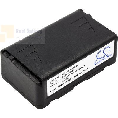 Аккумулятор CS-ALK400BL для Autec Light LK4 2,4V 2000Ah Ni-MH