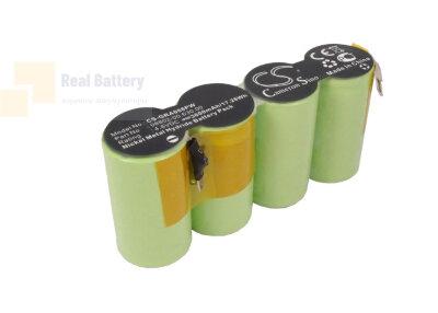 Аккумулятор CS-GRA088PW для Gardena 8816 4,8V 3600Ah Ni-MH