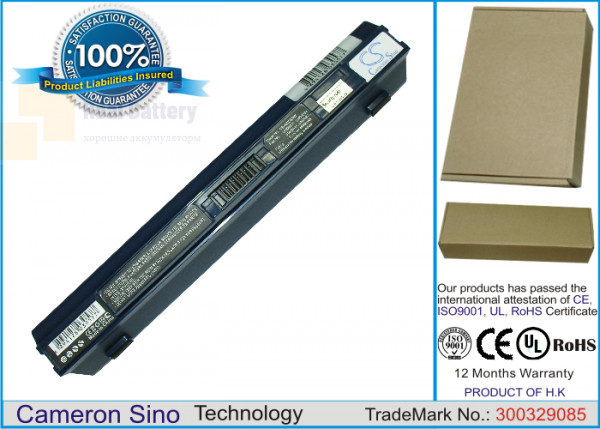 Аккумулятор CS-ACZG7HT для Acer Aspire One 531  11,1V 4400mAh Li-ion