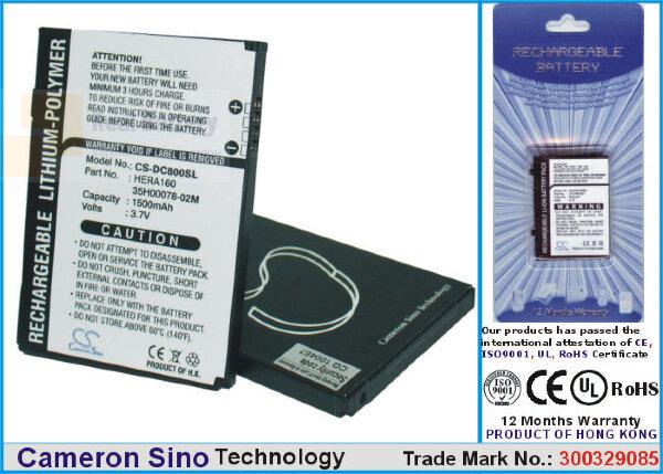 Аккумулятор CS-DC800SL для T-Mobile Wing 3,7V 1500Ah Li-Polymer