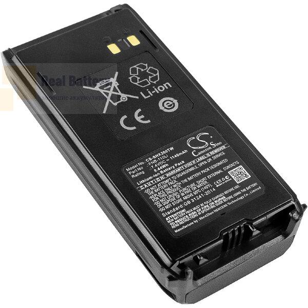 Аккумулятор CS-SHX300TW для Standard Horizon HX 290 7,4V 1140Ah Li-ion