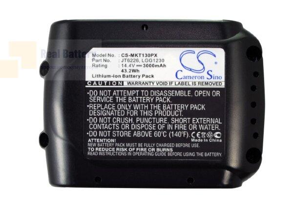 Аккумулятор для Makita BBO140 14,4V 3Ah Li-ion CS-MKT130PX