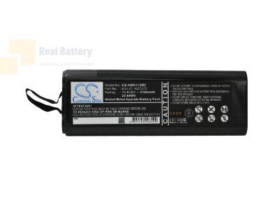 Аккумулятор CS-AMS113MD для Anritsu 9081D 10,8V 2100Ah Ni-MH