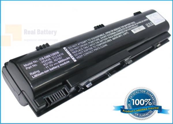 Аккумулятор CS-DBE120DB для DELL Inspiron 1300  11,1V 8800mAh Li-ion