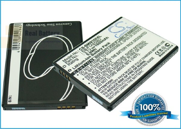 Аккумулятор CS-SMI9100XL для USCellular Galaxy S II 3,7V 1600Ah Li-ion