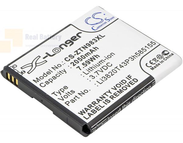 Аккумулятор CS-ZTN983XL для ZTE N983 3,7V 2050Ah Li-ion