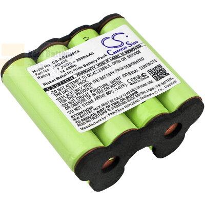 Аккумулятор CS-AGX406VX для AEG Electrolux AG406 7,2V 2000mAh Ni-MH