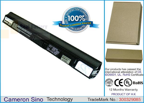 Аккумулятор CS-ACZG7NK для Acer Aspire One 531  11,1V 2200mAh Li-ion