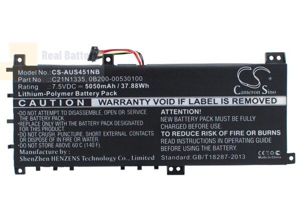 Аккумулятор CS-AUS451NB для Asus VivoBook S451  7,5V 5050mAh Li-Polymer