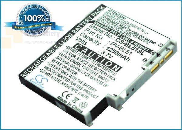 Аккумулятор CS-BL51SL для T-Mobile 2009 3,7V 1250Ah Li-ion