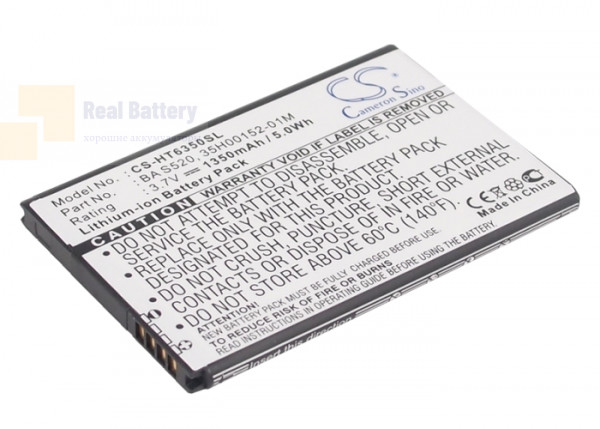Аккумулятор CS-HT6350SL для Verizon ADR6350 3,7V 1350Ah Li-ion