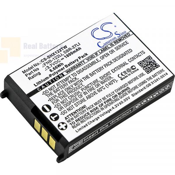 Аккумулятор CS-SHX122TW для Standard Horizon HX300 3,7V 1800Ah Li-Polymer