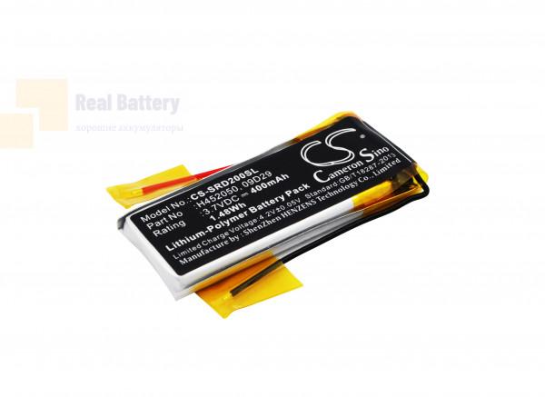 Аккумулятор CS-SRD200SL для Cardo Q2 3,7V 400Ah Li-Polymer