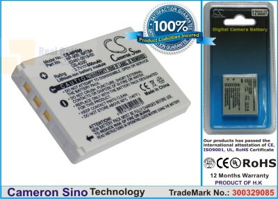 Аккумулятор CS-NP900 для VOIGTLANDER Virtus D4 3,7V 600Ah Li-ion