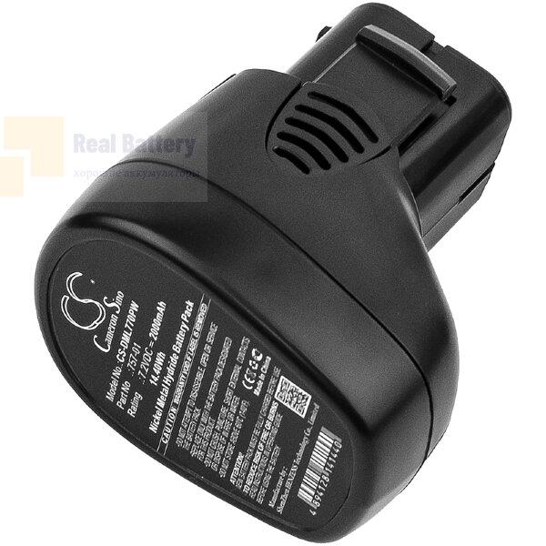 Аккумулятор для Dremel MultiPro 7700-01 7,2V 2Ah Ni-MH CS-DML770PW