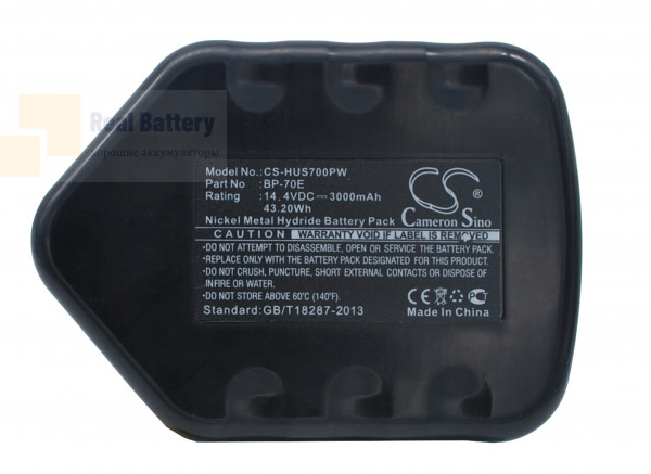 Аккумулятор для HUSKIE REC-S3550 14,4V 3Ah Ni-MH CS-HUS700PW
