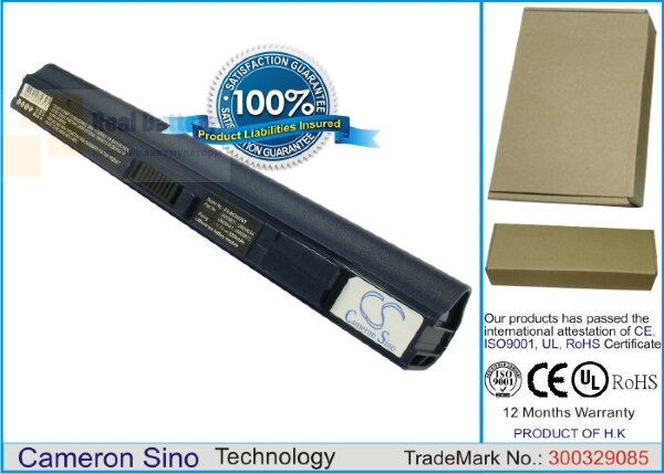 Аккумулятор CS-ACZG7NT для Acer Aspire One 531  11,1V 2200mAh Li-ion