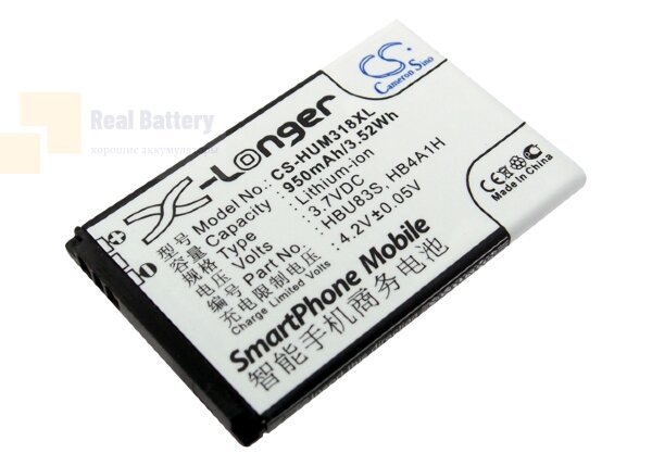 Аккумулятор CS-HUM318XL для Vodafone 715 3,7V 950Ah Li-ion
