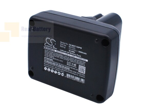 Аккумулятор для Bosch 12-Volt Max Tools 12V 3Ah Li-ion CS-BST120PW