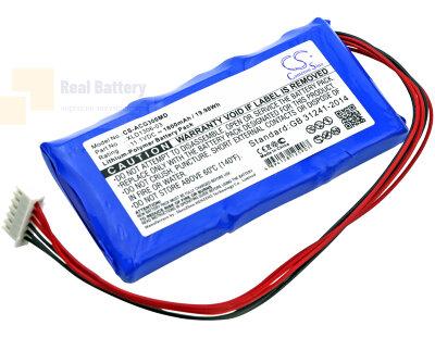 Аккумулятор CS-ACG300MD для Aricon ECG-3D 11,1V 1800Ah Li-Polymer