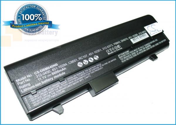 Аккумулятор CS-DBM640NB для DELL Inspiron 630M  11,1V 6600mAh Li-ion