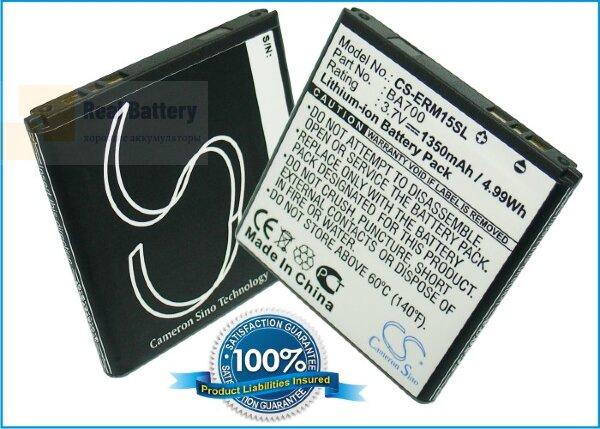 Аккумулятор CS-ERM15SL для Sony Ericsson C1504 3,7V 1000Ah Li-ion