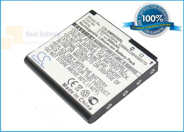 Аккумулятор CS-SMR850SL для USCellular Caliber R850 3,7V 800Ah Li-ion