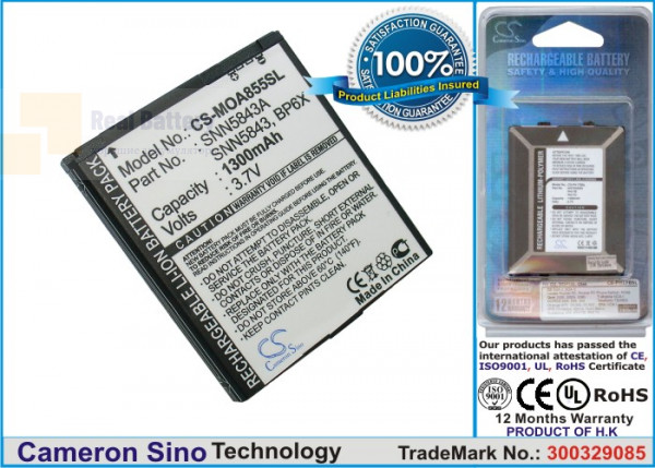 Аккумулятор CS-MOA855SL для Verizon A855 3,7V 1300Ah Li-ion