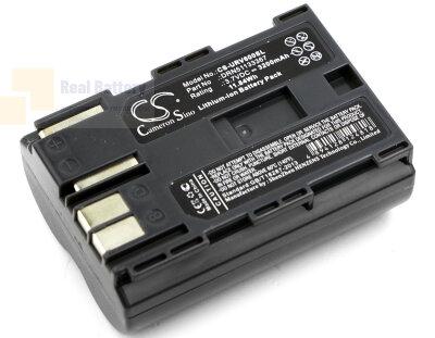 Аккумулятор CS-URV600SL для UROVO i60 3,7V 3200Ah Li-ion