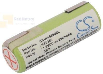 Аккумулятор CS-HX5350SL для Braun 1008 1,2V 2500Ah Ni-MH