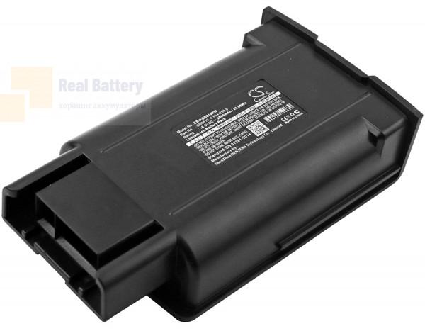Аккумулятор для KARCHER KM35/5 18V 2,5Ah Li-ion CS-KBD810PW