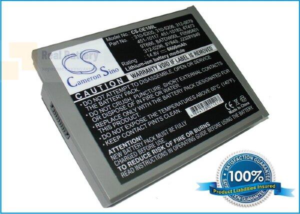 Аккумулятор CS-DE100L для DELL Inspiron 1100  14,8V 6600mAh Li-ion