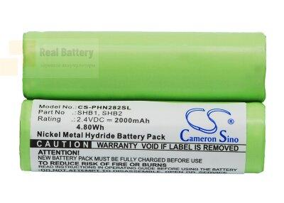 Аккумулятор CS-PHN282SL для Schick F34 2,4V 2000Ah Ni-MH