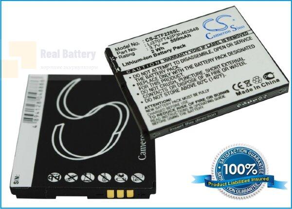 Аккумулятор CS-ZTF228SL для ZTE A711 3,7V 550Ah Li-ion