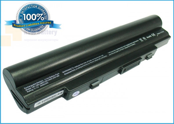 Аккумулятор CS-AUA31NB для Asus U20  11,1V 4400mAh Li-ion