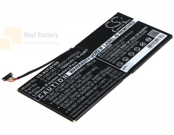 Аккумулятор CS-AUT201NB для Asus Transformer Book TX201LAF  3,85V 7900mAh Li-Polymer