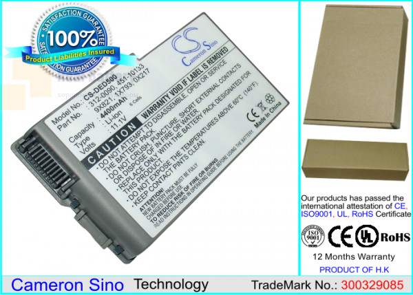 Аккумулятор CS-DED500 для DELL Inspiron 500m  11,1V 4400mAh Li-ion