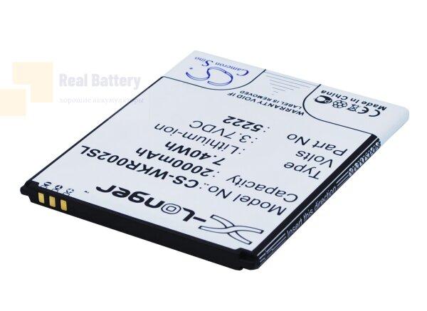 Аккумулятор CS-WKR002SL для Wiko 9669 3,7V 2000Ah Li-ion